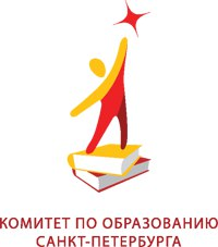 Роно пушкинского района спб официальный сайт